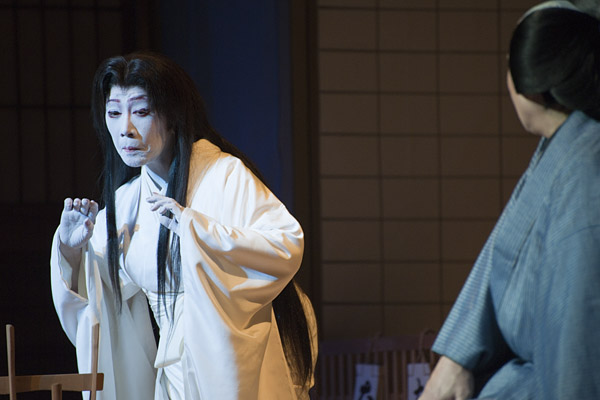 Yukiji Asaoka as the obake.