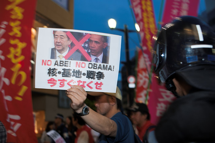 No Abe, No Obama march through downtown Hiroshima.